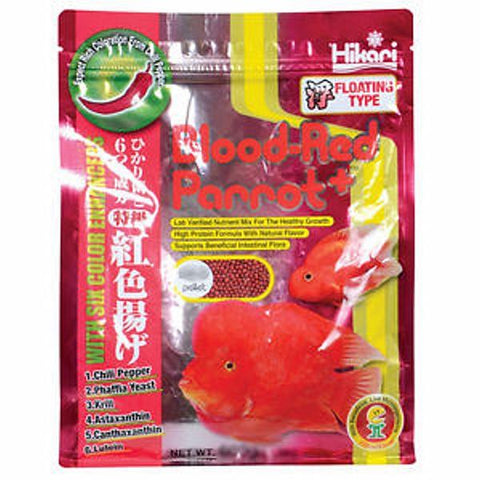 Hikari Blood Red Parrot Food Mini(600g)