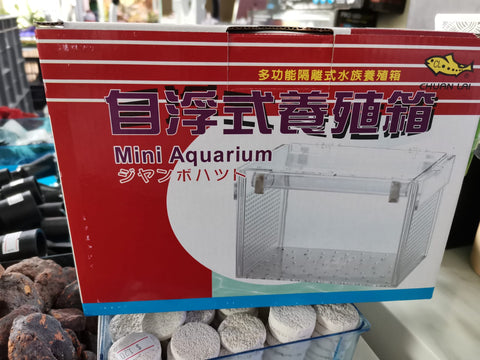 Betta Box TW Clear Mini Aquarium