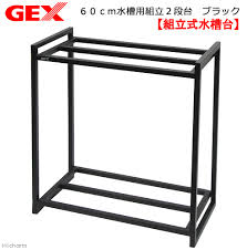GEX Steel Aquarium Stand 60cm (black)