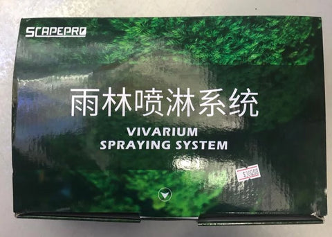 SCAPEPRO Vivarium Spraying System M PL200