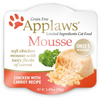 Applaws Cat Mousse Chicken & Carrot 2.47oz Cat Can
