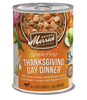 Merrick Thanksgiving Day Dinner 12.7z Canned Dog Food