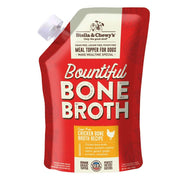 Stella & Chewy's Bountiful Bone Broths for Dogs 16oz