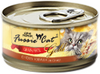Fussie Cat Chicken In Gravy 2.82oz Canned Cat Food
