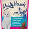 Vitakraft Meaty Morsels Cat Treat