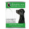 Dave's Pet Food Restricted Bland Lamb 13.2oz Canned Dog Food - Paw Naturals