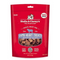 Stella & Chewy's Freeze Dried Lamb Heart Treat 3oz