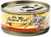 Fussie Cat Chicken & Sweet Potato In Gravy 2.82oz Canned Cat Food