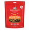 Stella & Chewy's Freeze Dried Beef Liver Treat 3oz