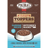 Primal Butcher's Blend Raw Frozen Toppers for Dogs & Cats 2LB - Paw Naturals