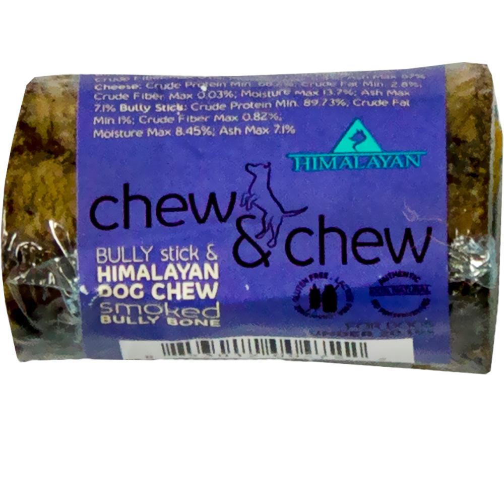 Himalayan Pet Chew Bully Bone Small 3oz