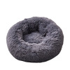 "Sparky & Co Marshmallow Soft & Fluffy Donut Bed Charcoal / 15.7"" - Paw Naturals"