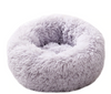 "Sparky & Co Marshmallow Soft & Fluffy Donut Bed Light Gray / 15.7"" - Paw Naturals"