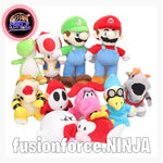 HUGE Super Mario Bros Plushy Collection