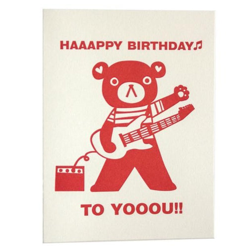 Rocking Birthday Card
