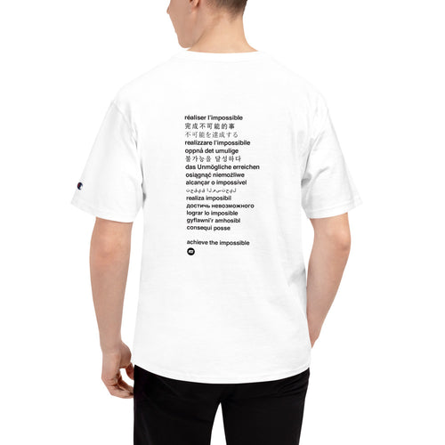 Impossible Global Tee