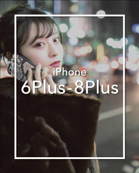 iPhone 6Plus/6sPlus/7Plus/8Plus 兼用