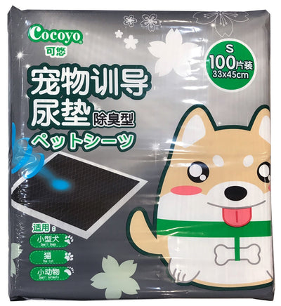 Cocoyo - Cocoyo Charcoal Pee Sheets - Small / Medium / Large - Activated Charcoal Traps Pee Odour