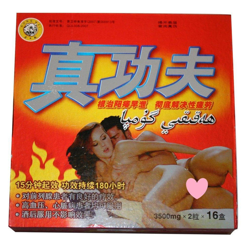 Zhen GongFu Gong Fu Male Enhancement Pills Wholesale Sale – 3500mg - RealDealPacks
