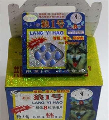 Lang Yi Hao Yihao Male Wolf Blue Sex Pills Enhancement - RealDealPacks