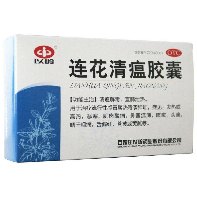LianHua QingWen Jiaonang Capsule Cold Remedy, For influenza & virus - RealDealPacks