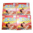ZhenGongFu Pills 3500mg Male Enhancement - RealDealPacks