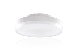 GX53 Non-Dimmable Bulb 5w