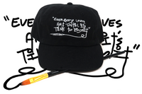 "MiNK x ""Everybody Loves Art"" Quote Cap [Black]"