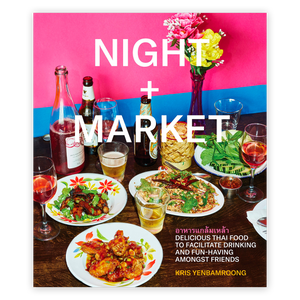 Night + Market: Delicious Thai Food to Facilitate Drinking and Fun-Having Amongst Friends a Cookbook By Kris Yenbamroong and Garrett Snyder