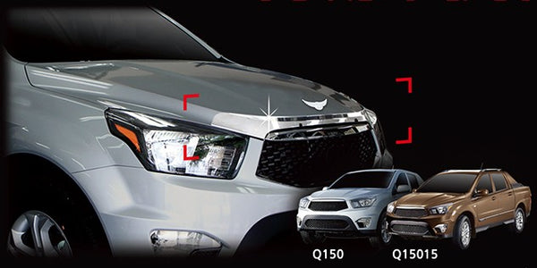 Auto Clover Chrome Bonnet Guard for Ssangyong Korando Sports / Musso 2013 - 2018