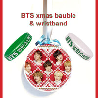 "alt=""christmas bauble with green or white wristband"""