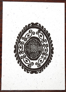 Card, Black print, Coptic 1