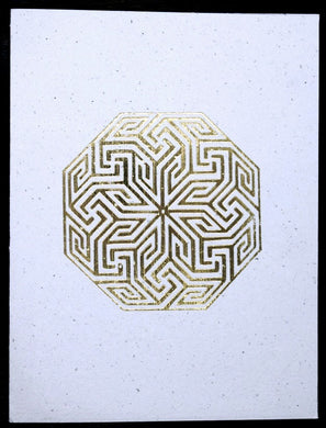 Card, Gold print, Islamic 1