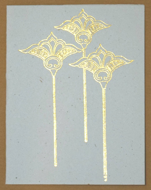 Card, Gold print, 3 Papyrus flowers