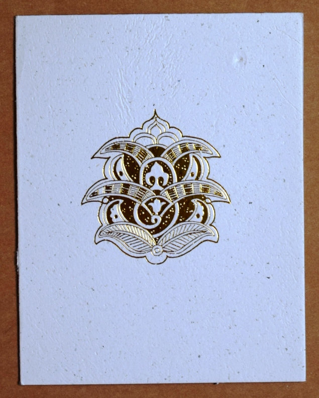 Card, Gold print, Persian 1