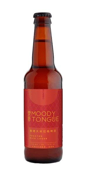 Toasted Rice Lager - Moody Tongue Brewing Company Delivered By TapRm