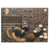 Ambrosia Delicatessen Arabian Delight Choco Dates - 250 gms