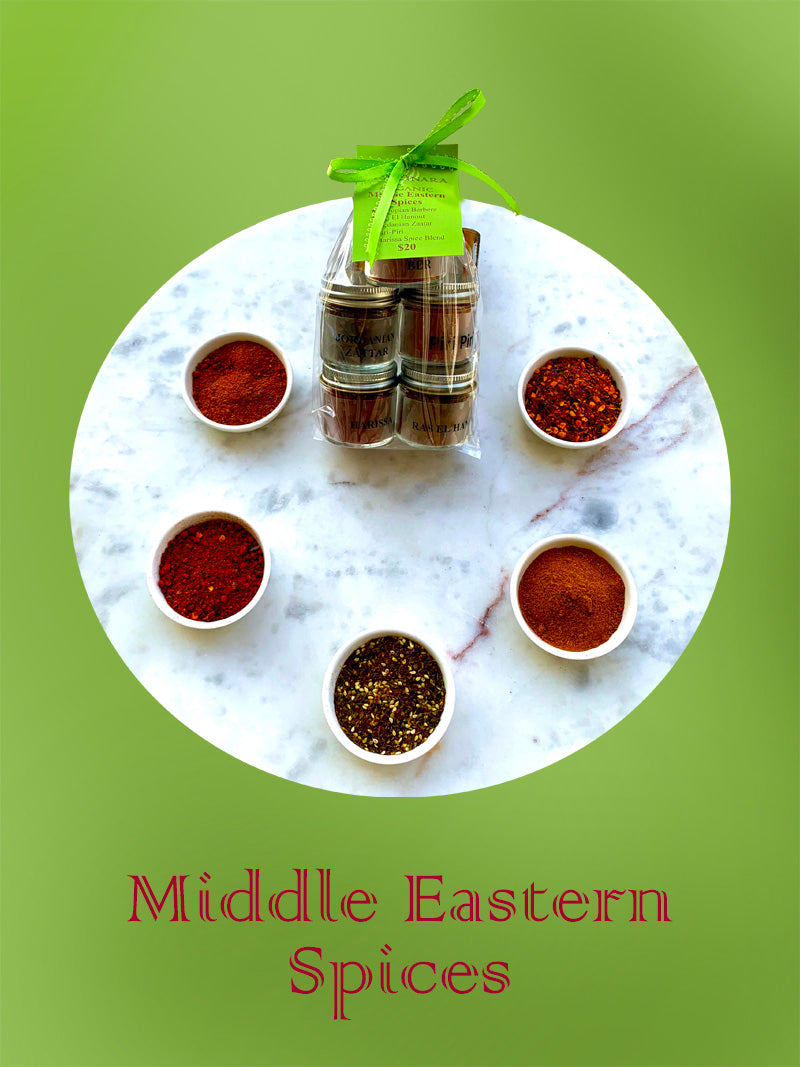 Middle Eastern Spice Set