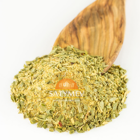 Lemongrass Powder | Lemongrass Leaves Powder