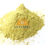 Sri Satymev Neem Powder