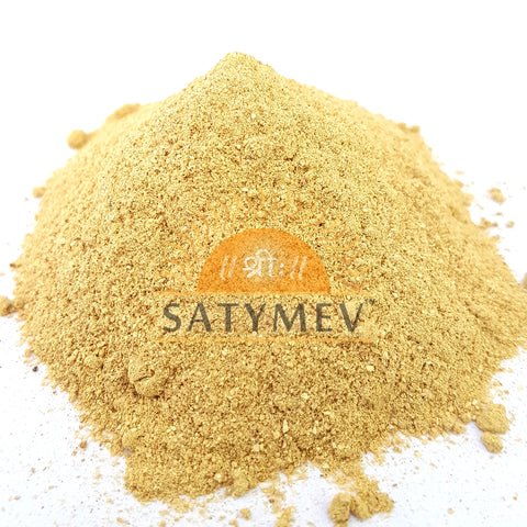 Sri Satymev Orange Peel Powder
