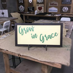 Framed Bible Words - Away Class