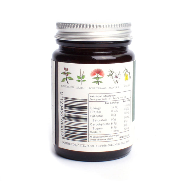 Earthend Eastbourne Bush Honey 160g