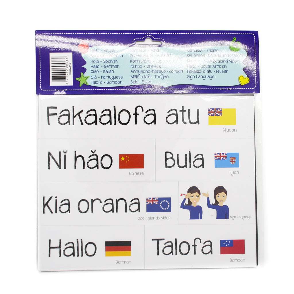 Magnetic Hello in 20 Languages