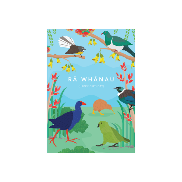 Iko Iko Kiwiana Card NZ Bird Day