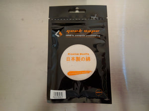 GeekVape Premium Japanese Organic Cotton - 5 pack