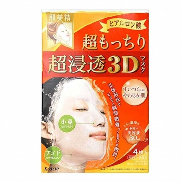 KRACIE 3D Moisturizing Mask Series (1box/4pcs) 肌美精 超浸透3D保湿面膜