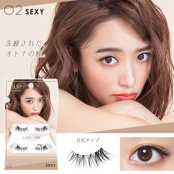 D.UP Eyelashes - Lash Me by Chihiro Kondo 02 Sexy