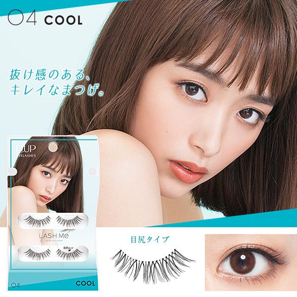 D.UP Eyelashes - Lash Me by Chihiro Kondo 04 Cool