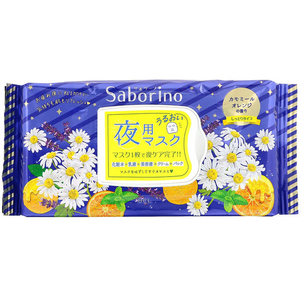 BCL Saborino Face Mask for night [ chamomile orange ] 28pc